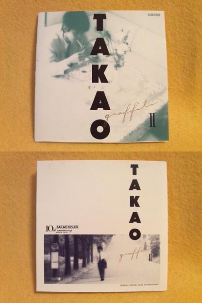 来生たかお TAKAO GRAFFITI II さよならのプロフィール