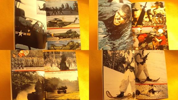 Photos: U.S.MARINES ユニフォーム 装備 雑誌