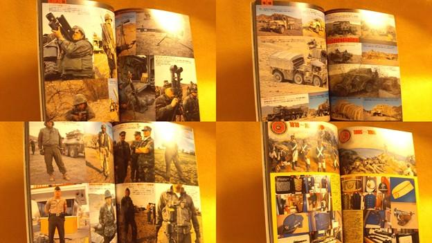 Photos: COMBAT マガジン 臨時増刊 米軍 アメリカ海兵隊 ユニフォーム 装備 雑誌