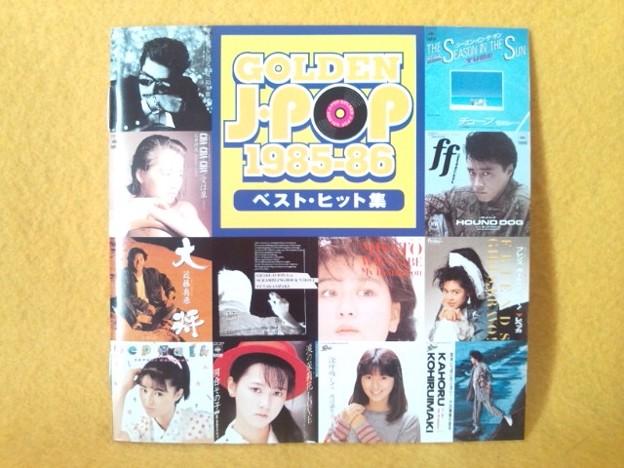 Photos: ゴールデンJ-POP 1985-86 CD ハウンド・ドッグ 小比類巻かほる