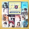 ゴールデンJ-POP 1985-86 CD ハウンド・ドッグ 小比類巻かほる
