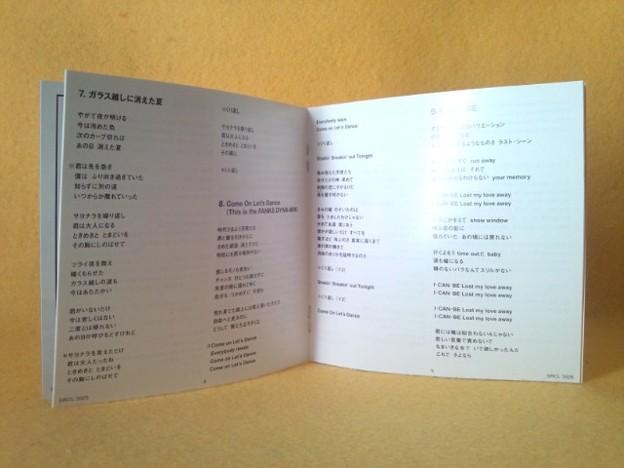 Photos: ゴールデンJ-POP 1985-86 CD おニャン子クラブ LOOK