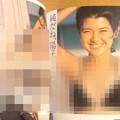 Photos: みなみのようこ 南野陽子 ビキニ 写真