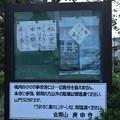 金剛山 庚新寺