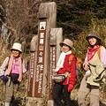 写真: 富幕山