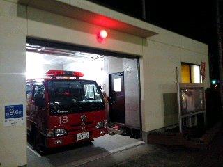 鎌倉市消防団第13分団(12月31日)