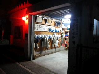 鎌倉市消防団第17分団(12月31日)
