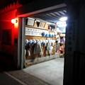 写真: 鎌倉市消防団第17分団(12月31日)