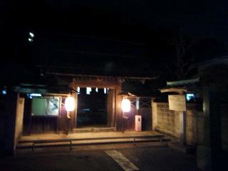 等覚寺(12月31日、鎌倉市寺分)