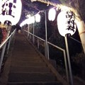 写真: 岡本神明神社(12月31日)
