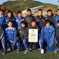 2017 U12 松永杯