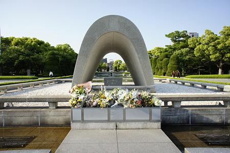平和記念公園1
