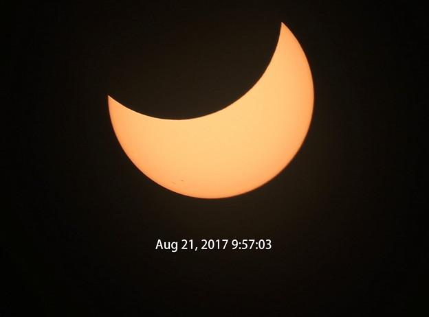 8-21-17 Eclipse (4)