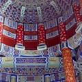 Photos: 祈念殿の中