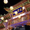 写真: 横浜媽祖廟