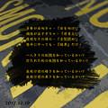 Photos: 08 2017.12.10 (小品)