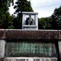 Photos: IMGP3509光市、伊藤公資料館、誠実とは自分の仕事に正直な事