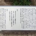 Photos: IMGP3538柳井市、月性資料館8