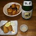 Photos: RIMG3707東広島市、賀茂鶴、アカエイの唐揚げ