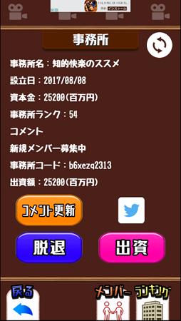 2017-09-18 (7)