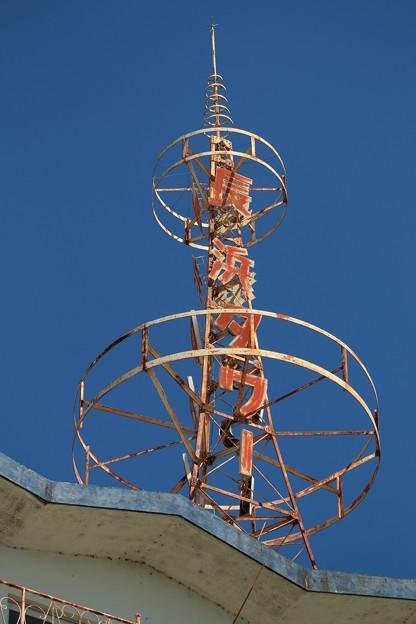 長浜タワービル 鉄塔