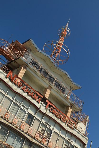 長浜タワービル