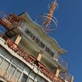 Photos: 長浜タワービル