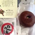 Photos: 姫路土産