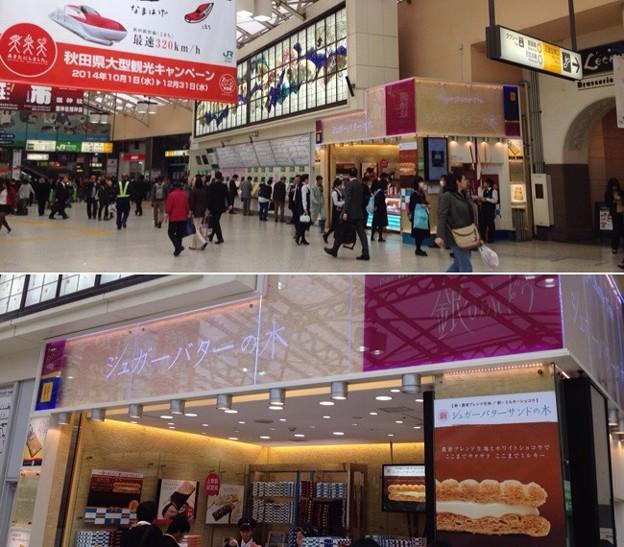 シュガーバターの木 JR上野駅店