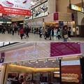 Photos: シュガーバターの木 JR上野駅店