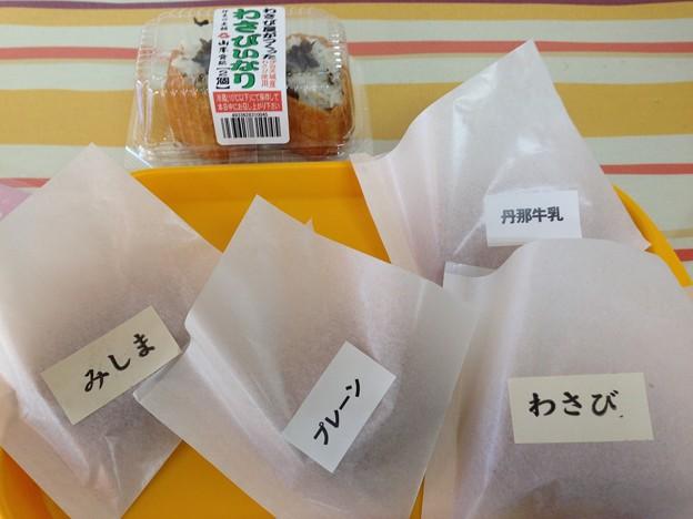 ころっけスタンド 蘖庵(三島市)