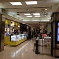Photos: レクレール・ドゥ・ジェニ 日本橋高島屋店