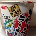 Photos: 朝メシ。またこれ(= ̄ ρ ̄=)