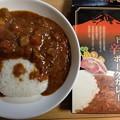 Photos: 先日の三島土産