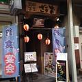 Photos: ざうお 亀戸店