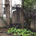 傳馬牢屋敷(日本橋小伝馬町 十思公園)