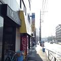 Photos: 家系ラーメン まこと家(南品川)