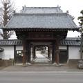 西念寺(佐久市)