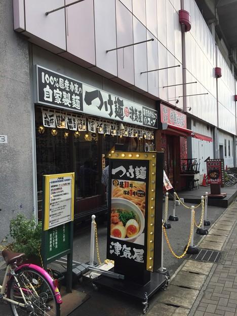 つけ麺 津気屋 武蔵浦和店