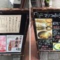 Photos: あたりや食堂(神田須田町)