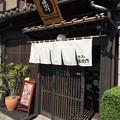 猫衛門(台東区谷中)