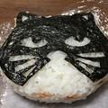 Photos: 黒猫舎(荒川区)