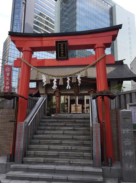 Photos: 日比谷稲荷神社(港区)