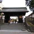 日光山輪王寺(栃木県)