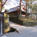 日光山輪王寺(栃木県)大護摩堂背後