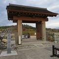 小幡陣屋・楽山園(甘楽町小幡)中門