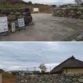 小幡陣屋・楽山園(甘楽町小幡)枡形