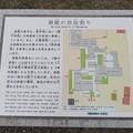 小幡陣屋・楽山園(甘楽町小幡)御殿