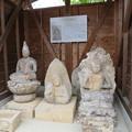 崇福寺(甘楽町小幡)石造聖観音坐像