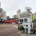Photos: 藤沢駅ペデストリアンデッキ(神奈川県藤沢市)